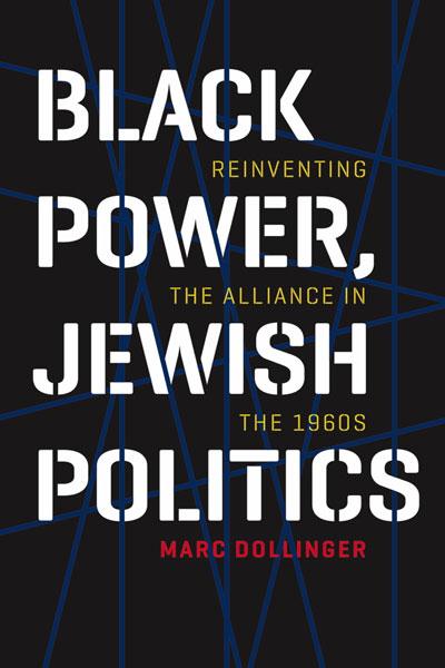 Black Power, Jewish Politics